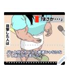 【テレビでよく見る映像風】ヤバいニュース(個別スタンプ:16)