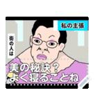 【テレビでよく見る映像風】ヤバいニュース(個別スタンプ:17)