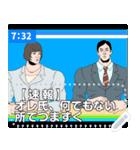 【テレビでよく見る映像風】ヤバいニュース(個別スタンプ:19)
