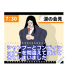 【テレビでよく見る映像風】ヤバいニュース(個別スタンプ:20)