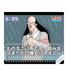 【テレビでよく見る映像風】ヤバいニュース(個別スタンプ:21)