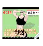 【テレビでよく見る映像風】ヤバいニュース(個別スタンプ:22)