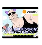 【テレビでよく見る映像風】ヤバいニュース(個別スタンプ:23)
