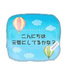 水彩えほん【メッセージスタンプ01】(個別スタンプ:01)