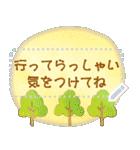 水彩えほん【メッセージスタンプ01】(個別スタンプ:02)