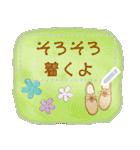 水彩えほん【メッセージスタンプ01】(個別スタンプ:03)