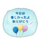 水彩えほん【メッセージスタンプ01】(個別スタンプ:04)