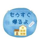 水彩えほん【メッセージスタンプ01】(個別スタンプ:05)