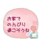 水彩えほん【メッセージスタンプ01】(個別スタンプ:07)