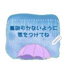 水彩えほん【メッセージスタンプ01】(個別スタンプ:08)