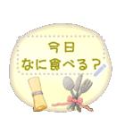水彩えほん【メッセージスタンプ01】(個別スタンプ:09)