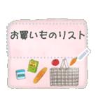 水彩えほん【メッセージスタンプ01】(個別スタンプ:10)