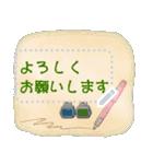 水彩えほん【メッセージスタンプ01】(個別スタンプ:11)