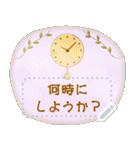 水彩えほん【メッセージスタンプ01】(個別スタンプ:12)