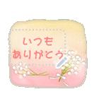 水彩えほん【メッセージスタンプ01】(個別スタンプ:13)