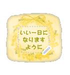 水彩えほん【メッセージスタンプ01】(個別スタンプ:15)