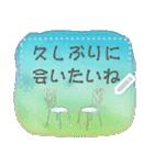水彩えほん【メッセージスタンプ01】(個別スタンプ:16)