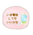 水彩えほん【メッセージスタンプ01】(個別スタンプ:17)