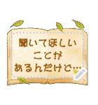水彩えほん【メッセージスタンプ01】(個別スタンプ:18)