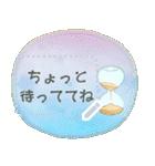 水彩えほん【メッセージスタンプ01】(個別スタンプ:19)