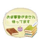 水彩えほん【メッセージスタンプ01】(個別スタンプ:20)