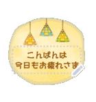 水彩えほん【メッセージスタンプ01】(個別スタンプ:21)