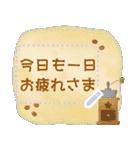 水彩えほん【メッセージスタンプ01】(個別スタンプ:22)