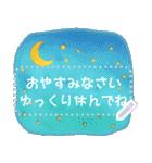 水彩えほん【メッセージスタンプ01】(個別スタンプ:23)