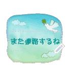 水彩えほん【メッセージスタンプ01】(個別スタンプ:24)