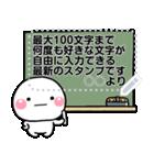 何度も入力OK♡メッセージスタンプ(個別スタンプ:01)