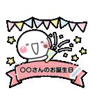 何度も入力OK♡メッセージスタンプ(個別スタンプ:03)