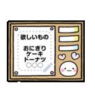 何度も入力OK♡メッセージスタンプ(個別スタンプ:04)