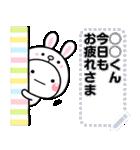 何度も入力OK♡メッセージスタンプ(個別スタンプ:05)