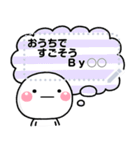 何度も入力OK♡メッセージスタンプ(個別スタンプ:06)