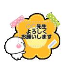 何度も入力OK♡メッセージスタンプ(個別スタンプ:08)