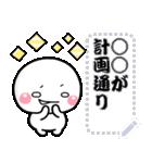 何度も入力OK♡メッセージスタンプ(個別スタンプ:09)