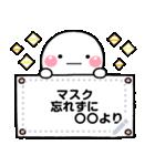 何度も入力OK♡メッセージスタンプ(個別スタンプ:15)
