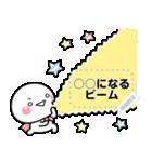 何度も入力OK♡メッセージスタンプ(個別スタンプ:19)