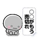 何度も入力OK♡メッセージスタンプ(個別スタンプ:24)