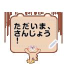 でこっくま【ぱーと2】(個別スタンプ:1)