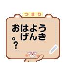 でこっくま【ぱーと2】(個別スタンプ:2)