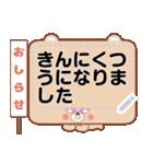 でこっくま【ぱーと2】(個別スタンプ:3)