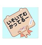 でこっくま【ぱーと2】(個別スタンプ:4)