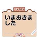 でこっくま【ぱーと2】(個別スタンプ:5)