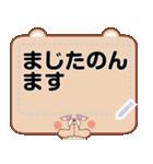 でこっくま【ぱーと2】(個別スタンプ:6)