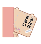でこっくま【ぱーと2】(個別スタンプ:7)