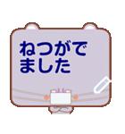 でこっくま【ぱーと2】(個別スタンプ:8)