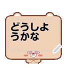 でこっくま【ぱーと2】(個別スタンプ:9)