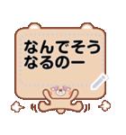 でこっくま【ぱーと2】(個別スタンプ:10)
