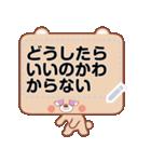でこっくま【ぱーと2】(個別スタンプ:11)